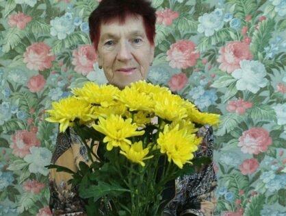День Рождения Валентины Васильевны
